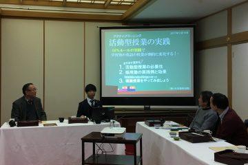 【報告】11月 定例会と情報セミナー